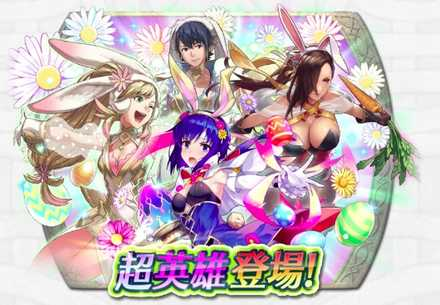 Hares at the Fair (Revival) Banner