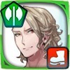 Xander - Student Swimmer Icon