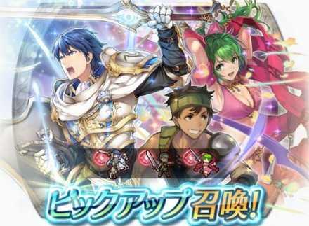 剣の技量スキル持ち Banner