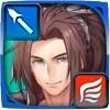 Ryoma - Samurai at Ease Image
