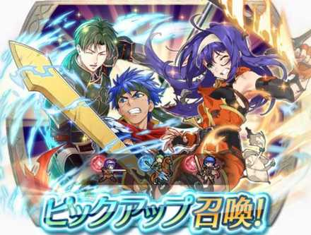 Tempest Trials - Mercenaries Banner
