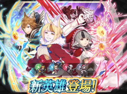 Kitsune and Wolfskin Banner