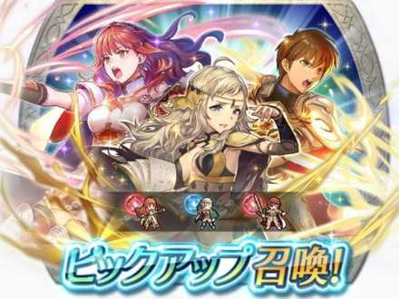 Heroes with Blazing Light Banner