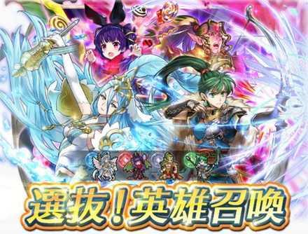 2nd Anniversary Heroes Banner