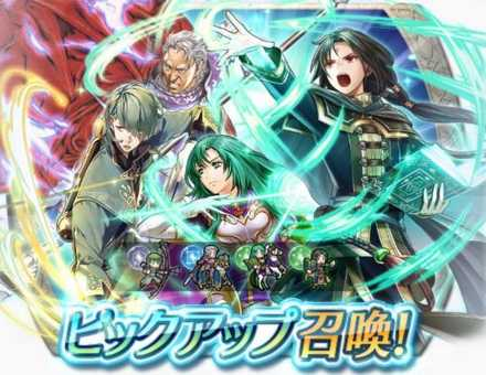 War of the Tacticians B Banner