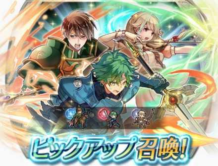 Heroes with Sweep Skills Banner