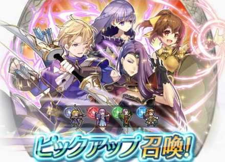 New Power (Mar 2019) Banner
