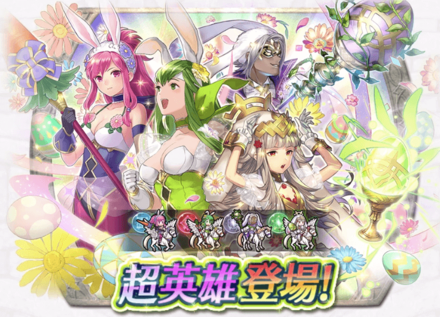 Regal Rabbits Banner
