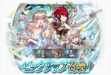 Heroes with Bond Skills Banner
