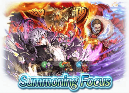 Destructive Forces Banner