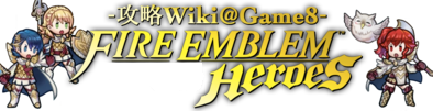 Fire Emblem Heroes Wiki.png