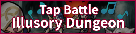 Tap Battle - History Unveiled Banner