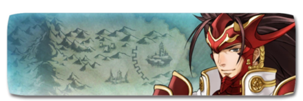 510px-Banner_Ryoma.png