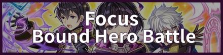 Bound Hero Battle Banner