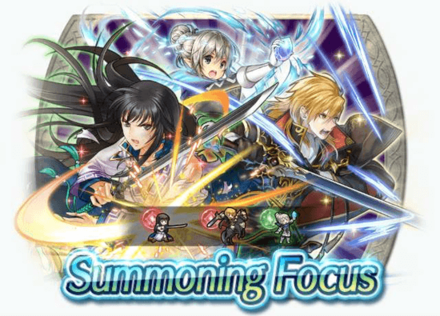 Heroes with Draconic Aura Banner