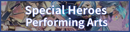 Performing Arts (Revival) Banner