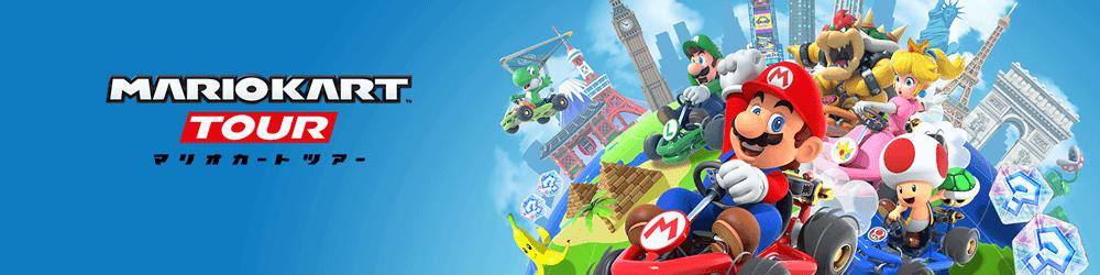 Mario Kart Tour Guide Walkthrough Wiki Game8