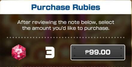 ruby purchase.jpg