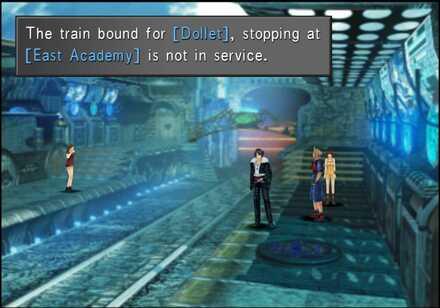 Train not in Service.jpg