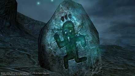 Caqtuar Stones