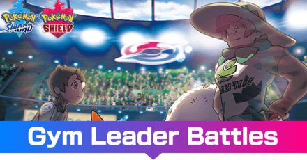 Gym Leader Battles.png