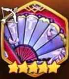Iron Fan
