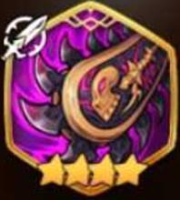 Hell Cutter Icon.png