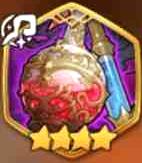 Wonderous Potion Vial Icon.png