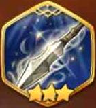 Alsacian Spear