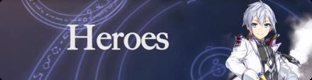 Heroes (2).png