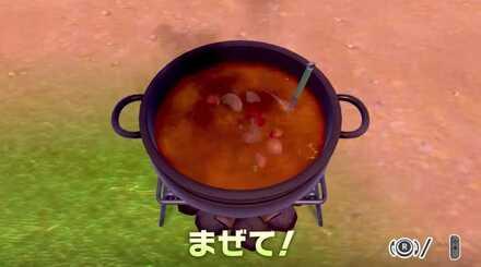 Stir the Curry