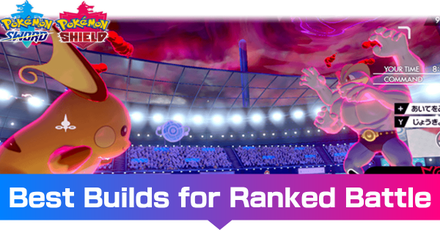 Best Builds for Ranked Battle.png