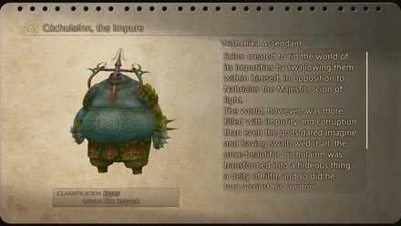 cuchulainn esper walkthrough final fantasy xii ff12