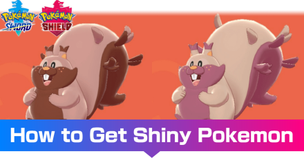 How to Get Shiny Pokemon.png