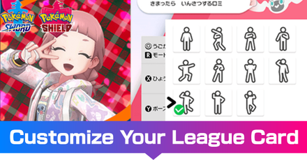 Customize Your League Card.png