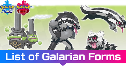 List of Galarian Forms Header.png