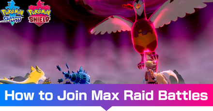 How to Join Max Raid Battles Header.png