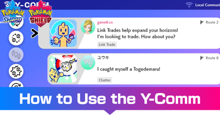 How to Use the Y-Comm.png