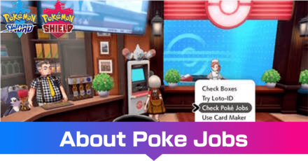 Poke Jobs