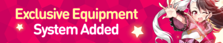 Epic Seven - Exclusive Equipment Banner.png