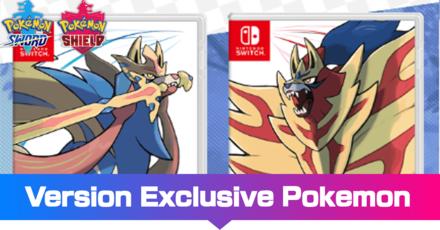Pokemon Sword and Shield Version Exclusive Pokemon