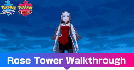 Rose Tower Walkthrough