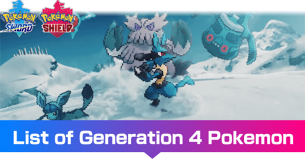 Generation 4 Pokemon.png