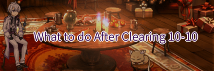 What to do After Clearing 10-10.png