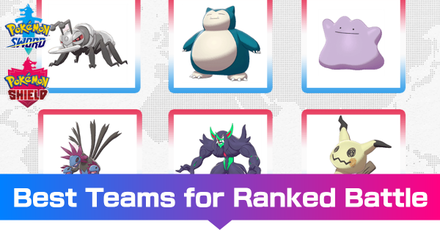 Best Rental Teams For Ranked Battle Pokemon Sword And Shield Game8