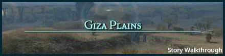 GizaPlains.png