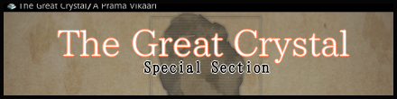 GreatCrystalSpecSection_FF12StoryWalkthrough