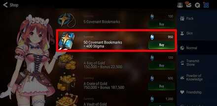 Epic Seven Convenant Bundle