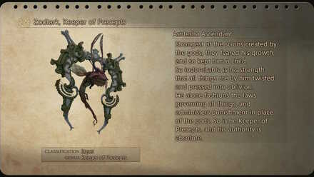 zodiark keeper of precepts ff12 espers walkthrough