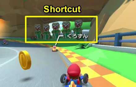 Shortcut (Yoshi Circuit).jpg